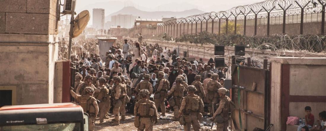 US troops exit Afghanistan